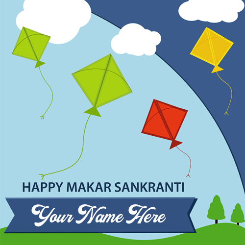 Happy Makar Sankranti 2018 Kite Greeting Card With Name