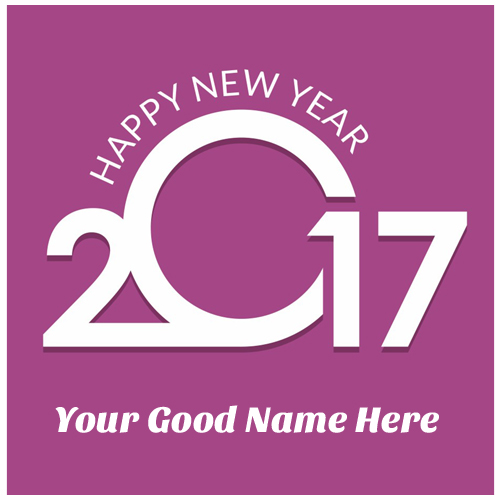 Happy New Year 2017 Purple Greeting With Your Name