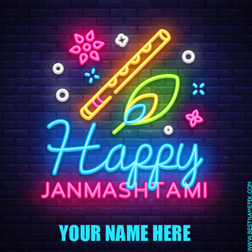 Krishna Janmashtami 2018 Whatsapp DP With Name