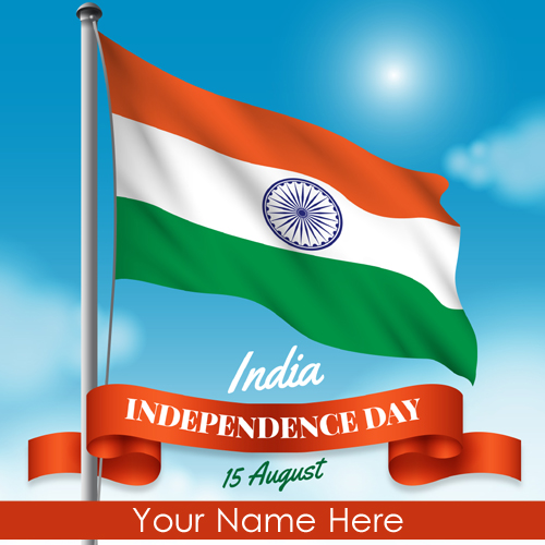 Happy Independence Day 2018 Greeting With Name