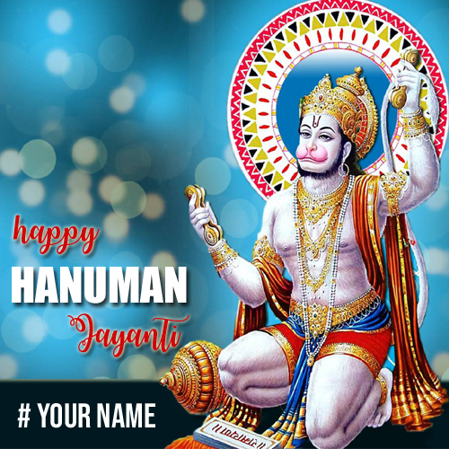 Hanuman Jayanti 2018 Latest Greeting With Name