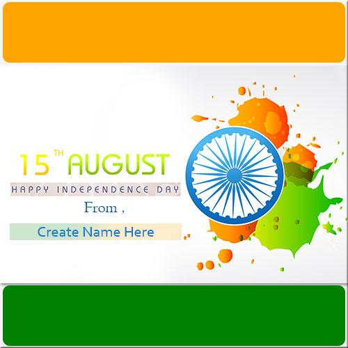 Write Name On Happy Independence Day Greeting Pics