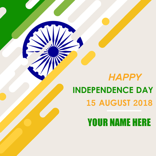 Creative Indian Independence Day Dp pics With Name