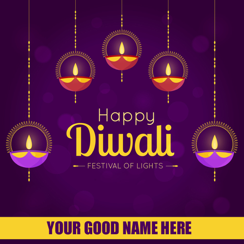 Create Name On Happy Diwali 2018 Whatsapp DP