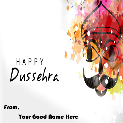 Happy Dussehra Best Wishes Name DP Pictures