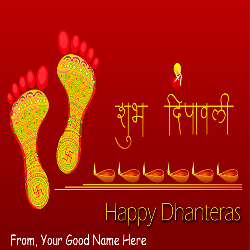 Diwali 2015 Best Greeting Wish Card Name Profile Pics