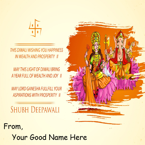 Happy Diwali Quotes SMS Wishes Name DP Pictures