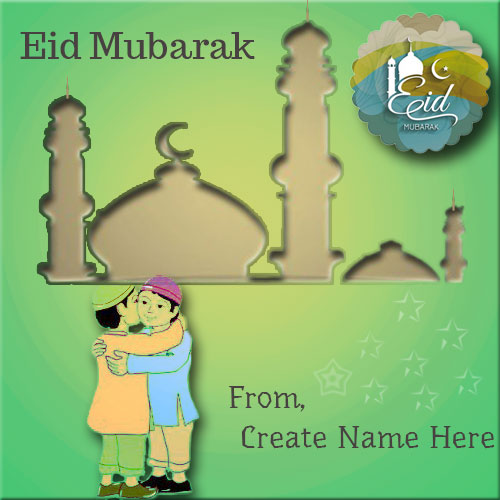 Online Print Name On Eid Mubarak Wishes Profile Pics