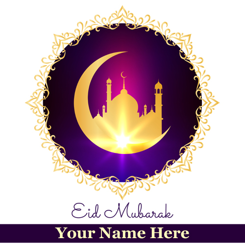 Happy Eid al Adha 2018 Wish Card With Name