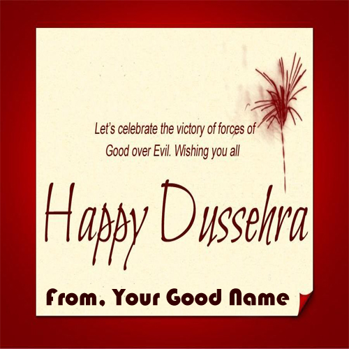 Latest Happy Dussehra Festival Wishes Name Pics