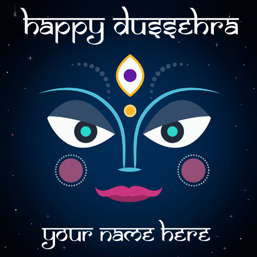 Happy Dussehra Vijayadashami Festival Pics With Name