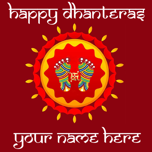 Happy Dhanteras Wishes Greeting With Your Name