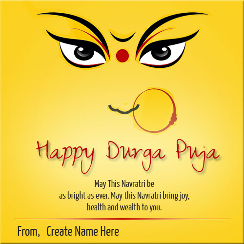 Create Happy Durga Puja Greeting With Your Name