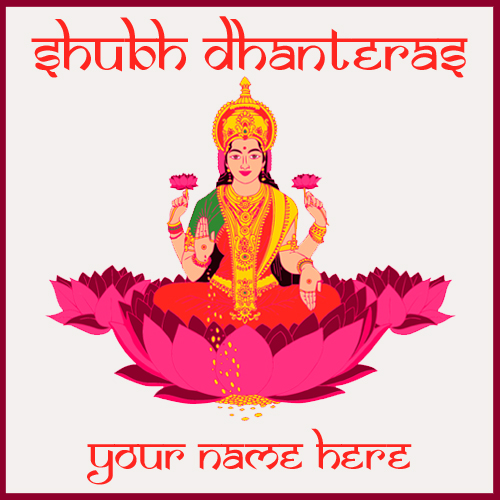 Happy Dhanteras 2017 Religious Greeting With Name