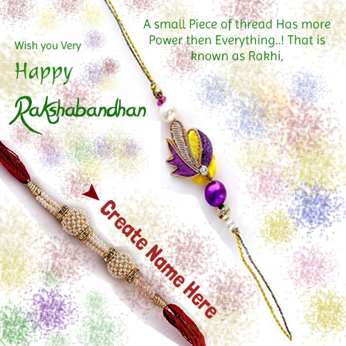 Wish You Happy Rakshabandhan Greeting Pics With Name