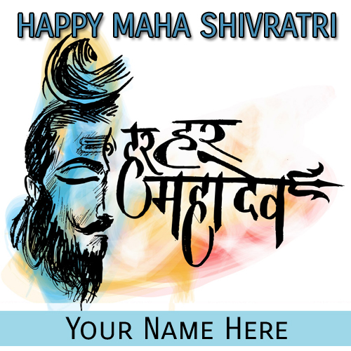 Happy Mahashivaratri Greetings With Your Name