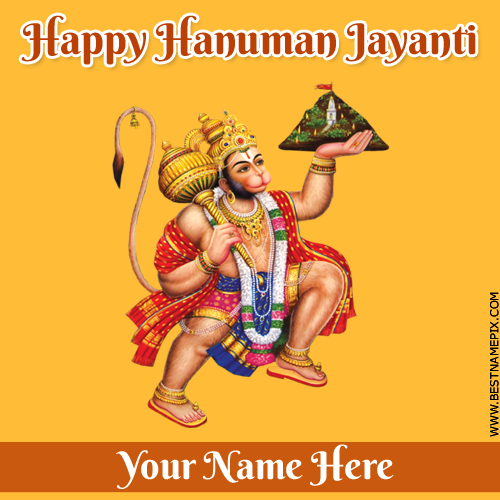Happy Hanuman Jayanti 2018 Greeting With Name