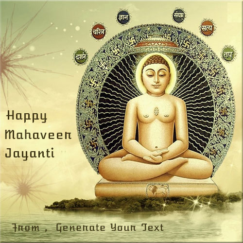 Create Name On Happy Mahaveer Jayanti Picture