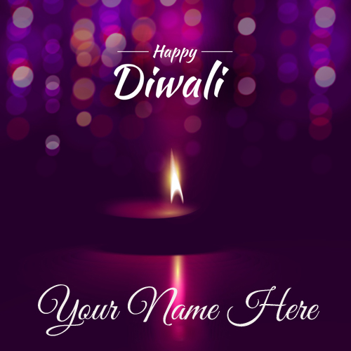 Happy Diwali 2017 Blurred 3D Greeting Card With Name