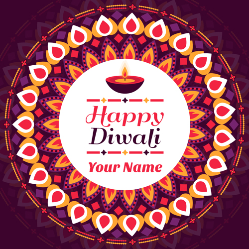 Happy Diwali Decorative Rangoli Greeting With Name
