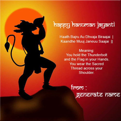 Generate Best Wishes Name Pics Of Happy Hanuman Jayanti