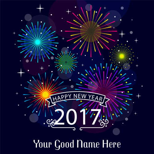 Happy New Year 2017 Greeting With Your Name