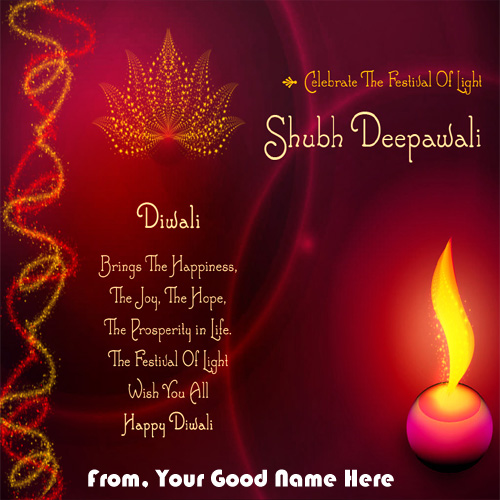 Diwali Wishes Lighting Candles Greeting Card Name  Pix