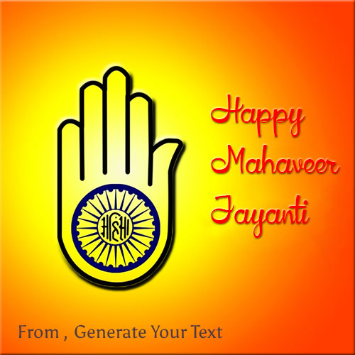 Happy Mahaveer Jayanti Blesses Pics With Custom Name